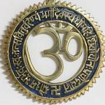 Савитри(Гаятри)-мантра на деванагари