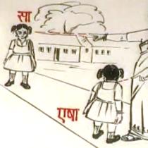 Разговорный санскрит, урок 3