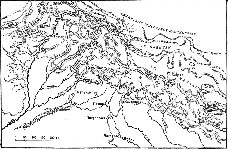 Реки Панджаба и верховья Ямуны и Ганга